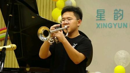 汪恋昕为毛佳瑞(15)创编的小号独奏曲《我和我的祖国》