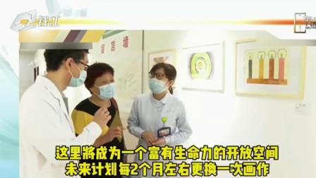 """""""精神饼""""后画廊再火出圈,上海精神卫生中心做对了什么?"""