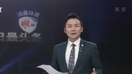浙江发布校外培训机构学科类和非学科类鉴别指引