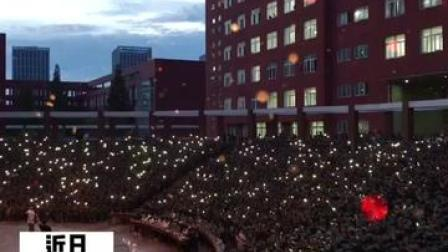 #青春 #周杰伦 #军训 某高校军训晚上大家一起打开手机闪光灯大合唱《晴天》,周杰伦的歌是几代人的青春呢?