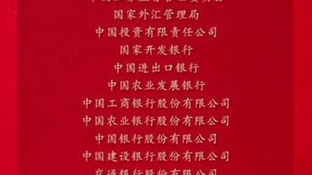 权威快报丨十九届中央第八轮巡视将巡视这些单位