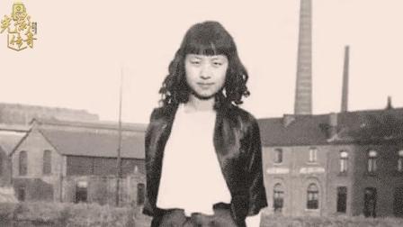 """从盖世太保手下救出上百人质的中国女人,遗言为何是""""忘记我""""?"""