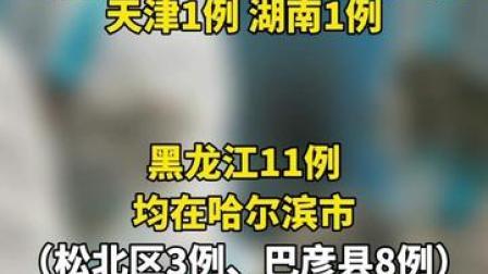 9月27日,全国新增本土#新冠肺炎 确诊病例13例