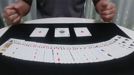 六指牌王:这些纸牌上的小技巧,不是有手就会吗?