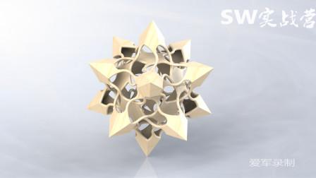 SolidWorks教程SW实战营绘制空间复杂几何体-此图很烧脑子