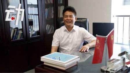 """芯片专家赵元富:十年磨一剑 研制""""国产航天CPU"""""""