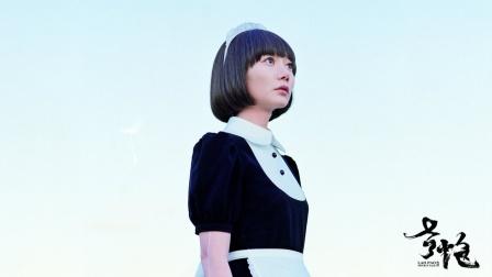 日本空气人偶意外变成真人,不可自拔的爱上人类,心会痛 影视