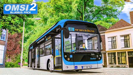 巴士模拟2 Bluebus #1:在法国乡村驾驶Bluebus12-IT3 | OMSI 2 Grand Paris-Moulon 11
