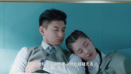 林更新沉淀了十年,携手吴奇隆演了部3.2分的剧!