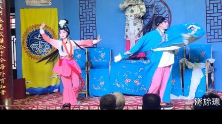《冷泉山》,张菊花,赵敏,百家班川剧团2021.09.28演出