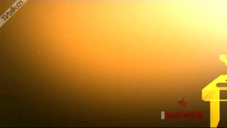 2010年青海电视台经济生活频道ID粒子篇[上海视好]