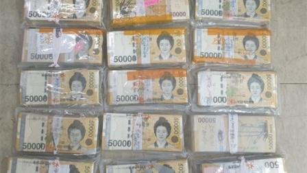 小伙网上买二手冰箱发现1.1亿现金,可奖励2200万