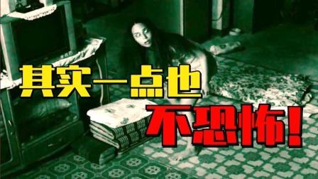 泰国每一部恐怖片都是成年阴影,影院首次开灯观看