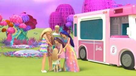 芭比和朋友们 回到魔法花园