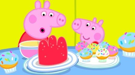 小猪佩奇玩具故事:伙伴们在玩捉迷藏,为何乔治跑回屋内拿糖果?