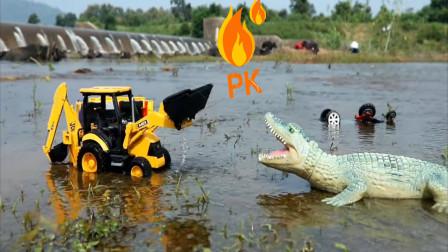 推土机帮助小动物打败大鳄鱼