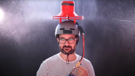 这帽子雨伞很诡异,靠气流吹散雨水,回头率100%
