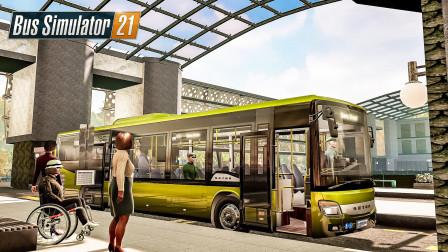巴士模拟21 天使海岸 #14:买回赛特拉416LE并配属给X10路快线 | Bus Simulator 21