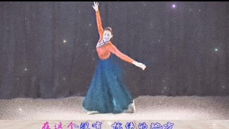 藏族歌舞《一生的飞翔》