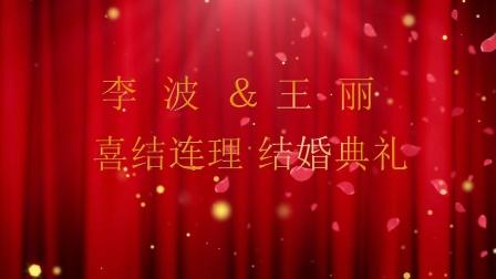 李波王丽电子相册婚礼预告南漳喜洋洋婚庆出品