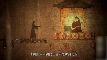 唐宪宗沉迷长生脾气暴躁,最终惨被宦官杀害