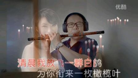 今天是你的生日D-竹笛D5