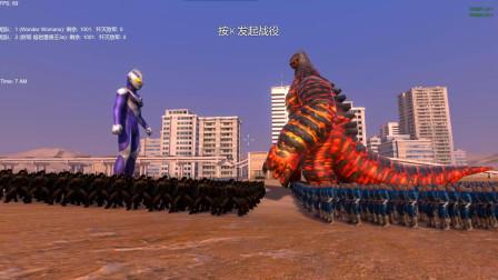 空中迪迦带领1000个神奇女侠,挑战熔岩雷德王和1000个X战警快银