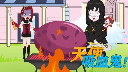 吸血鬼洛小天喝了石榴汁,变成了一颗蛋!