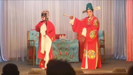《桂枝写状》,陈开英,湯元,郫县石牛川剧团2021.09.30演出