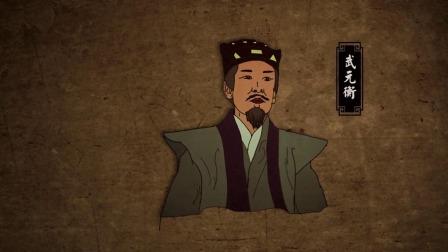 关中唐十八陵第二季:藩镇势力刺杀忠臣,坚定了李纯削藩的决心
