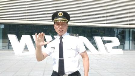 深圳大衣哥王文正演唱【爱拼才会赢】这才是真男人阳刚之气美!