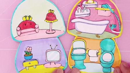 迷你纸娃娃屋玩具:小兔子在可爱蘑菇屋里生活