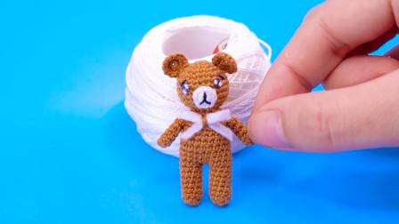 手工制作芭比娃娃小配件,可爱迷你小熊如何制作