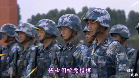 阎维文《强军战歌》,献礼国庆节!