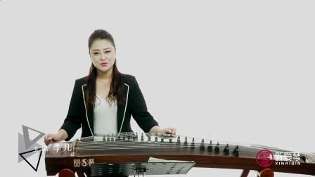 古筝演奏中国民歌101首 第29课:《织手巾》