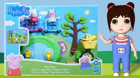 乐乐拆箱:小猪佩奇的户外野餐玩具