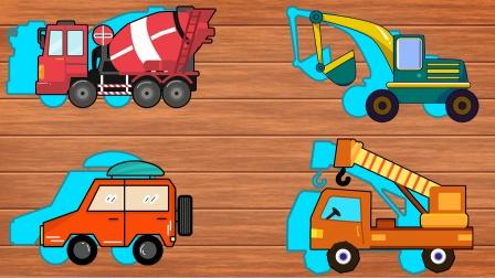 趣味汽车益智游戏 水泥搅拌车 挖掘机还有哪些汽车呢?