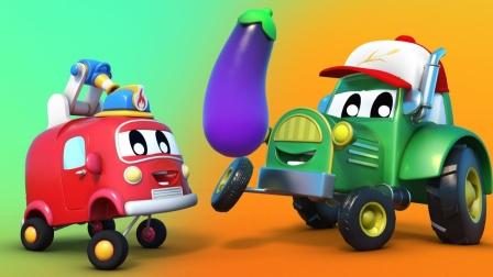 汽车宝宝 - 牵引车向汽车宝宝们展示蔬菜