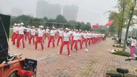 濮阳微笑网络剪辑综合之欢度国庆健身操