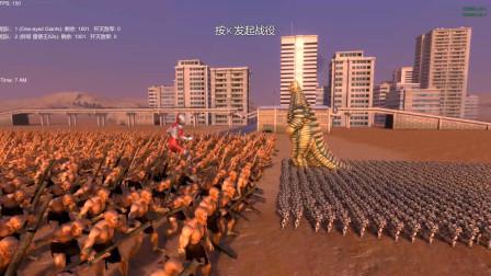 佐菲奥特曼带领1000个独眼巨人,挑战雷德王和1000个外星战士