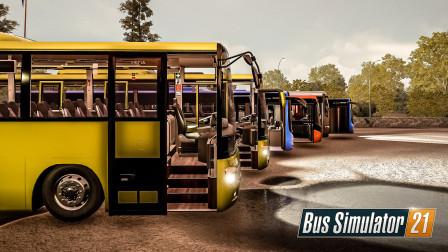 巴士模拟21 天使海岸 #15.5:大闹巴士销售商 顺便刷点钱 | 2021/09/30直播录像