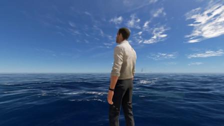 幽灵 荒岛求生Online联机 断腿两日游体验套餐