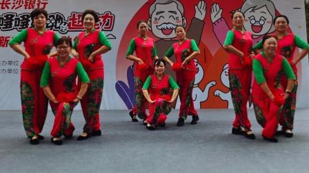 《喜事盈门》建发中央公园舞蹈队