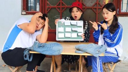 小燕子和刘星玩作业消消看,没想到刘星喜提999遍作业