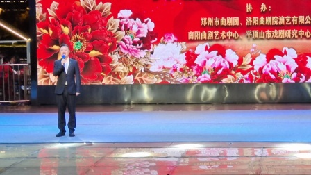 河南地方戏牛长鑫弟子郝士强姚军良演唱曲剧《夜审潘洪》我为杨家讨讨封选段2021.9.29日晚上录制制。