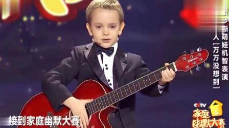 6岁小神童精通六国语言 琴棋书画 五百多个成语