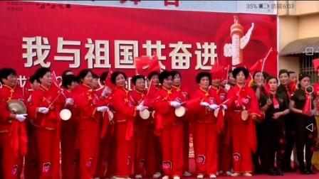 青草镇庆祝中华人民共和国成立72周年文艺会演!