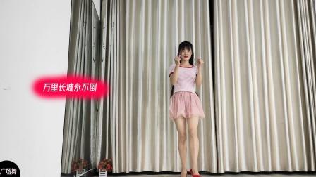 小芒舞蹈【万里长城永不倒】特献国庆