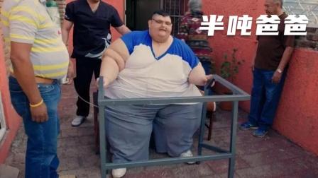 """""""半吨人""""被困床上4年 消防员拆墙送他减肥"""