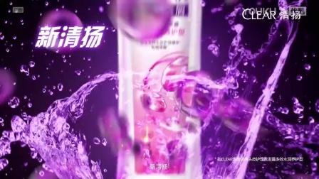 易烊千玺清扬多效水润去屑洗发露广告